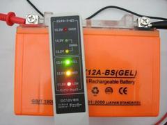 ■スカイウェイブCJ43Aバッテリー12A-BS新品