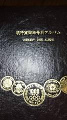 Ж現行貨幣年号別アルバム(中身なし)