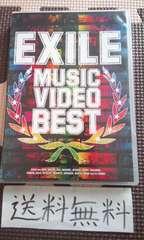 ☆新品同様☆即決○送料無料○EXILE/MUSIC VIDEO BEST/34曲収録