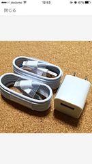 3点セット iPhone7/6/5 充電ケーブル