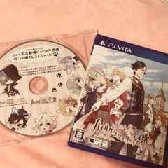 (特典CD付)ハイリゲンシュタットの歌<PS VITA/乙女ゲーム>