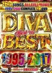 ◆超ベスト盤DIVA◆4枚組160曲◆DIVA BEST OF BEST 95-2017◆