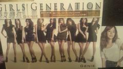 激レア!☆少女時代/GENIE☆豪華初回盤/CD+DVDトレカ付!SUNNY美品!