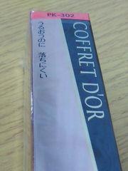 コフレドールプレミアムステイルージュPK302
