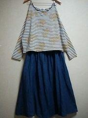 美品/まとめ売り(2点SET)/SM2のスカート & B.L.U.E.のカットソー