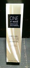 新品ONE BY KOSEワンバイコーセー薬用保湿美容液定形外送料込み
