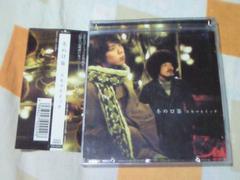 CD+DVD スキマスイッチ 冬の口笛 初回限定盤