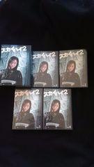 スカイハイ 2 DVD-BOX 釈由美子 森本レオ 高橋ツトム 即決