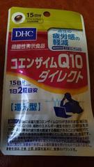 新品DHCコエンザイムQ10サプリメント一過性の疲労感軽減15日分