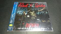 【新品】CD 緊急事態 / RED SPIDER (レッドスパイダー)
