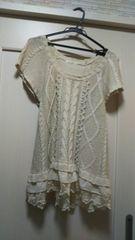 裾レースフリル付き半袖ニットロング丈チュニックベージュM 白