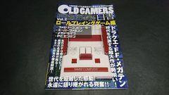 OLD GAMERS白書 Vol.2 ロールプレイングゲーム編