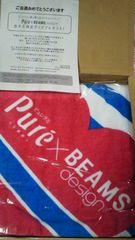 当選品☆カンロ ピュレグミ  Pure × BEAMS オリジナルBIGバスタオル☆非売品