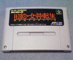 激レアSFC:旧約女神転生�T・�U(名作!!3D悪魔合体RPG)♪