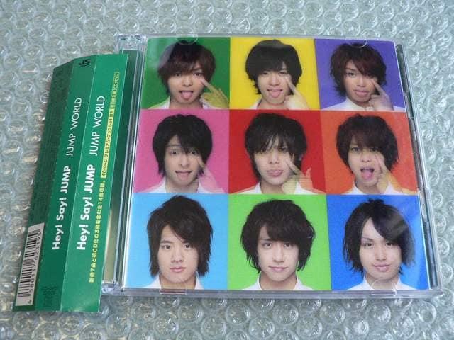 Hey!Say!JUMP『JUMP WORLD』初回限定盤【CD+DVD】他にも出品中  < タレントグッズの