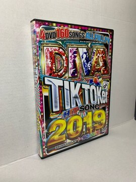 限定 DIVA TIK TOKer HIT SONG 2019 本日発売