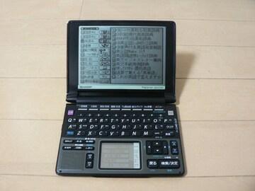SHARP 電子辞書 Papyrus PW-AT760 ◆100コンテンツ搭載