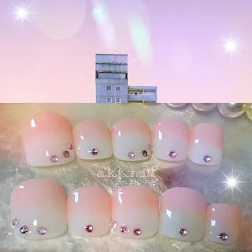 ジェルネイルチップ☆付け爪〜ピンクグラデーション