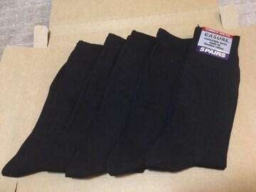 黒色リブソックス(綿混)5足セット