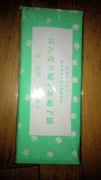 婦人画報付録 婦人画報×井澤屋 はんなり扇子&扇子袋