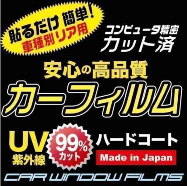 高級プロ仕様 フィアットパンダ 13909 カーフィルム リア < 自動車/バイク