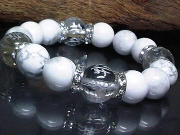 銀彫十二支梵字水晶14ミリホワイトターコイズ12ミリ