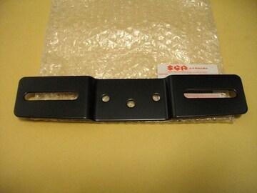 (26)GSX400EゴキGSX400EザリGSX400FGSX250Eナンバープレート取り付け金具