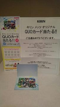 懸賞当選☆KIRINキリンメッツオリジナルQUOカード☆嵐*大野・相葉・松本