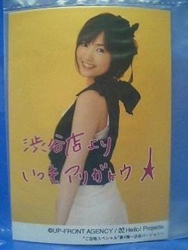 ご当地スペシャル第4弾 渋谷メタリックL判2008.6.10/安倍なつみ