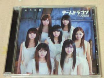 CD ドラゴンボール改 エンディング 心の羽根 チームドラゴン from AKB48