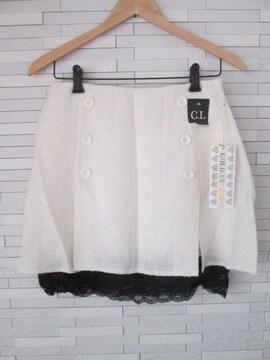 新品即決/CARA LOTTI /裾レーススリットスカート/アイボリー