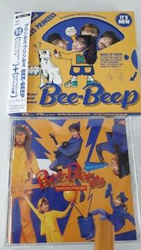 ★プリンセス・プリンセス(Bee-Beep)初回限定アルバム★