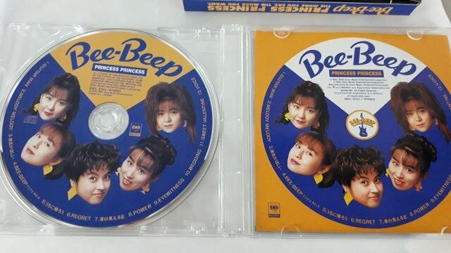 ★プリンセス・プリンセス(Bee-Beep)初回限定アルバム★ < タレントグッズの