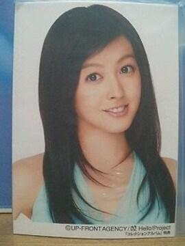 ハロショ コレクションアルバム付属・L判1枚 2007.4.28/久住小春