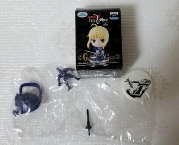 一番くじ Fate/Zero PART1 G賞 ちびきゅんキャラ バーサーカー