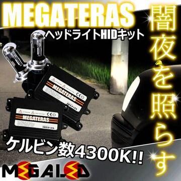 mLED】ルーミーM900A系ハロゲン仕様車/ヘッドライトHIDキット/H4HiLow/4300K