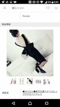 バイマ購入ブラック ヒップアクセント ドレス