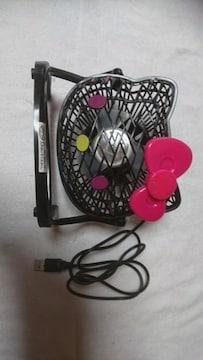 キティUSB扇風機