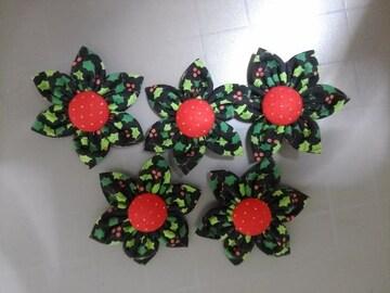 ハンドメイド クリスマス柄の布製の花5個�A 手芸パーツ