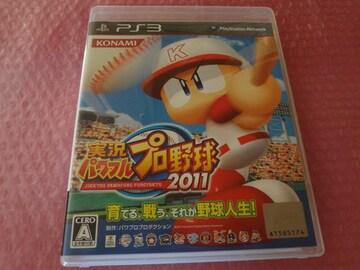 堀PS3 実況パワフルプロ野球2011