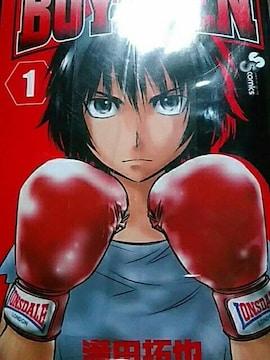 【送料無料】武勇伝 全13巻完結セット《ボクシング漫画》