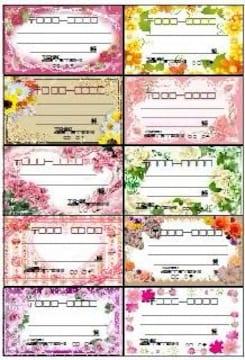 ■(小サイズ)花柄/宛名シール福袋■たっぷり100枚♪