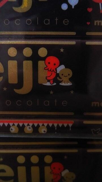 嵐☆ MJmiji chocolateファイル2018.02非売品 一律180円 < タレントグッズの