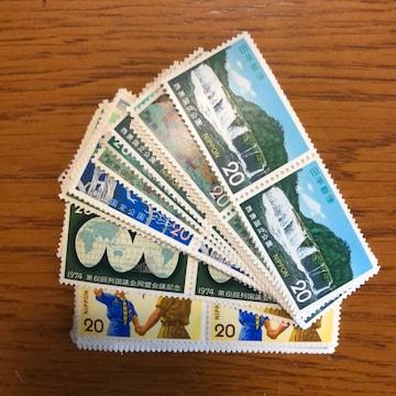 217送料無料記念切手1440円分(20円切手)