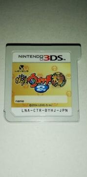 3DS[妖怪ウォッチ2本家]ソフトのみ 動作確認済み