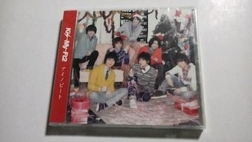 未開封◆Kis-My-Ft2[アイノビート]キスマイショップ限定盤