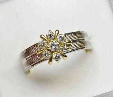 Pt900 K18 合計 0.32ct ダイヤモンドリング 12号 指輪