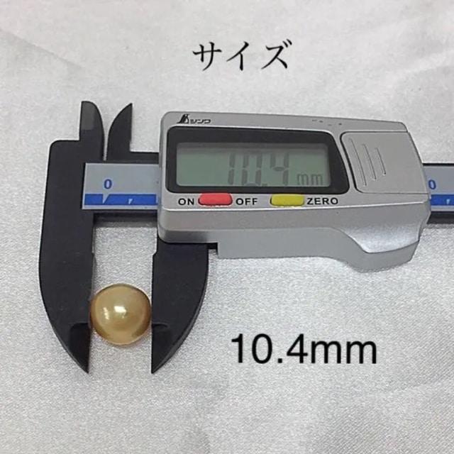 天然 ゴールデン パール 10.4mm 新品 送料込み < 女性アクセサリー/時計の