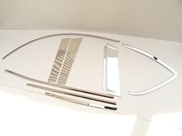 メッキ ウィンドウ フレーム トリム 鏡面 ピラー CX-5 18Pセット