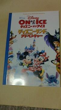 [非売]ディズニーオンアイスディズニーランドアドベンチャーノートミッキー Disney